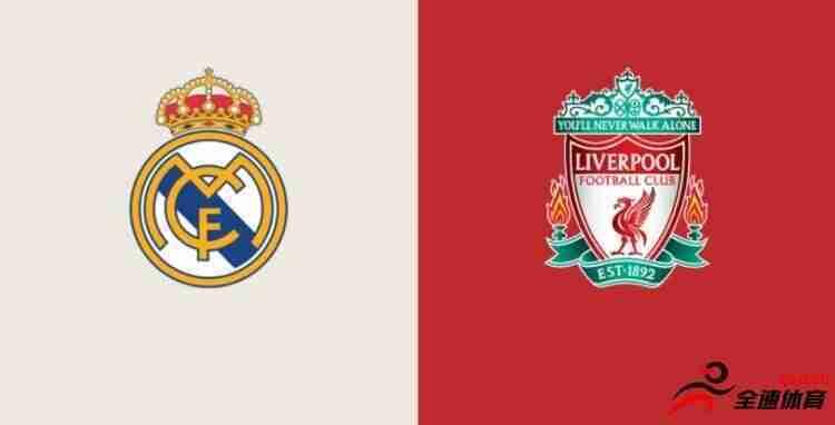皇马vs利物浦首发:本泽马、维尼修斯先发;若塔、凯塔出战