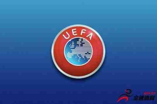 彭博社:欧足联正与投资公司探讨一项60亿欧
