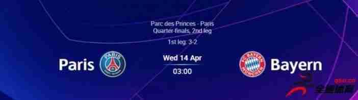巴黎vs拜仁首发:内马尔、姆巴佩先发,萨内