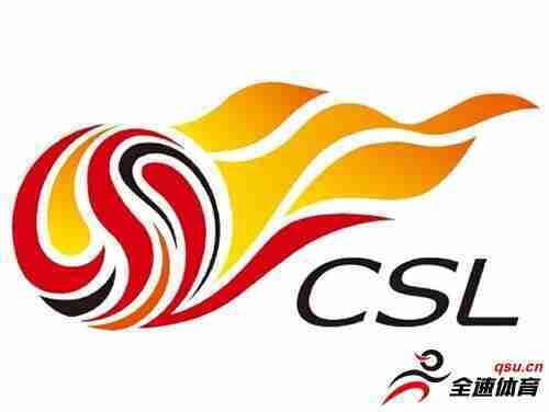 中超4月20日开幕 开幕式广州德比 首轮申花vs国安
