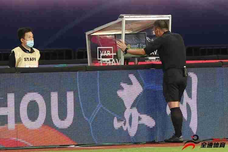 中国足协打出的这套整治裁判问题的'组合拳'
