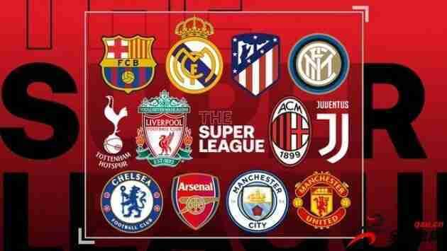 欧足联不会处罚欧超球队 本赛季欧冠照常进