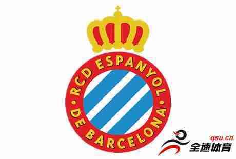 西班牙人官方:除昨日两例阳性外,其余成员新冠检测结果均为阴性