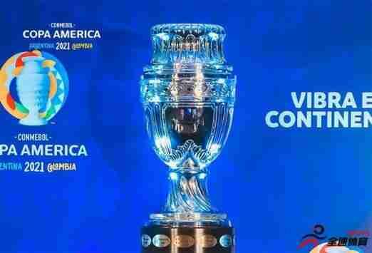 南美足协今天召开紧急会议,本届美洲杯存在取消可能