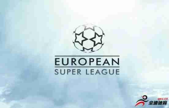 超级联赛成立第一天就有球队私下向欧足联求情认错