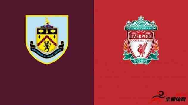 利物浦vs伯恩利首发:红箭三侠先发,蒂亚戈