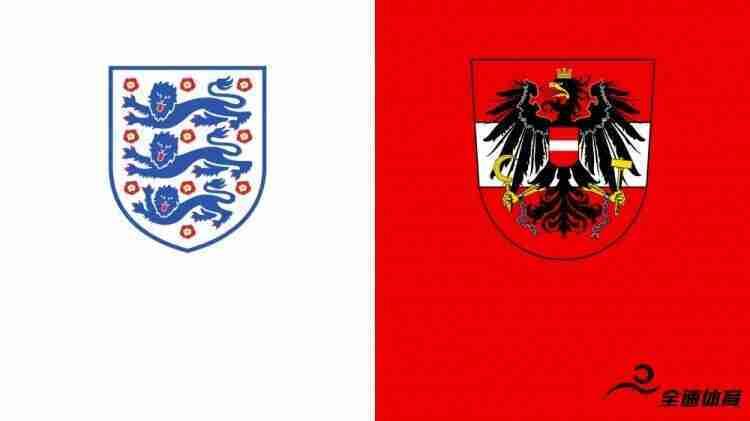 英格兰vs奥地利首发:林加德先发,凯恩、格拉利什登场