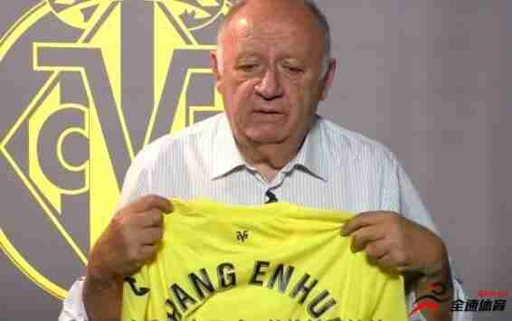 黄潜副主席悼念张恩华:你在天堂一定关注着我们的欧联决赛