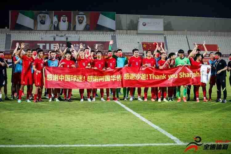 足协仍未向亚足联提交国足12强赛主场竞赛计划