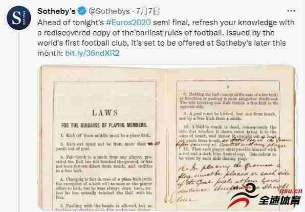 现代足球第一部成文规则以超6.5万欧的价格被拍卖