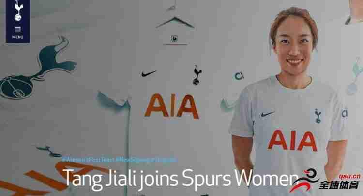 女足国脚唐佳丽正式加盟球队,将身穿9号球衣