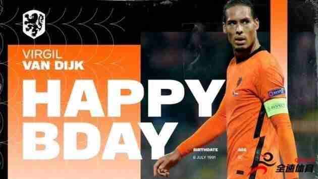 荷兰国家队官方祝福范迪克30岁生日快乐