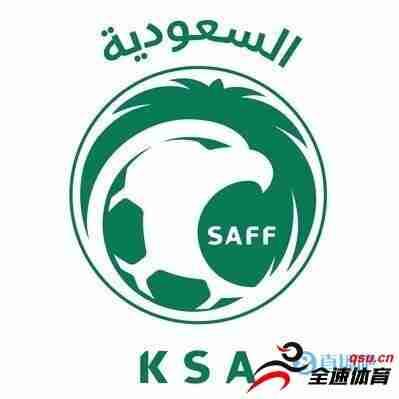 沙特将与澳大利亚争夺小组第二,中国是必赢的对手