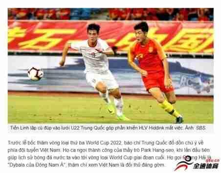 02年后中国足球再无天才,现在国家队近一半球员不会说中文