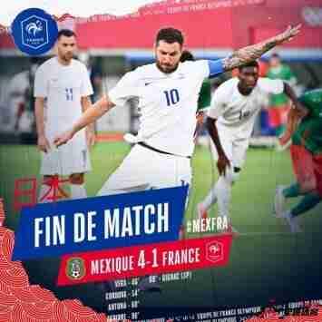 法国1-4墨西哥遭遇开门黑 吉尼亚克点射墨西哥四将破门