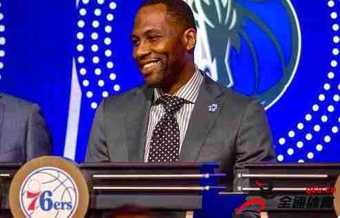 布兰德成为76人新任总经理,面试过程脱颖而出