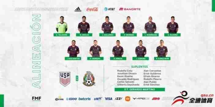 墨西哥vs美国首发:埃雷拉、扎尔德斯先发