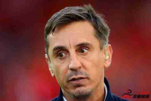 内维尔:很难判断曼联与利物浦谁会排名更高