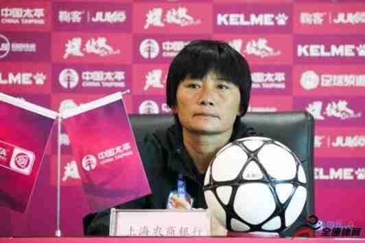 水庆霞将带领中国女足出战全运会
