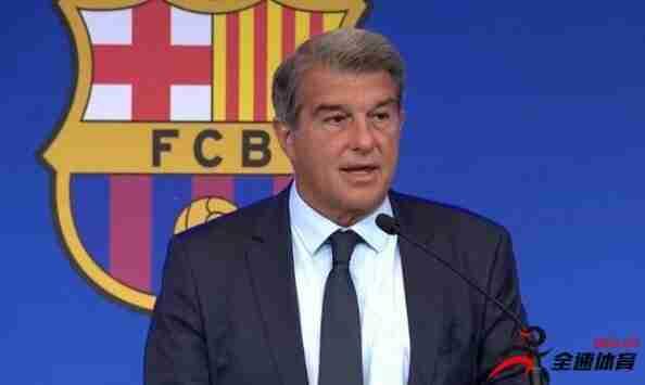 拉波尔塔:接受俱乐部就需要寻找贷款来支付工资