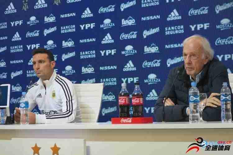 前阿根廷主帅谈对阵巴西的比赛被腰斩:足球应该远离政治