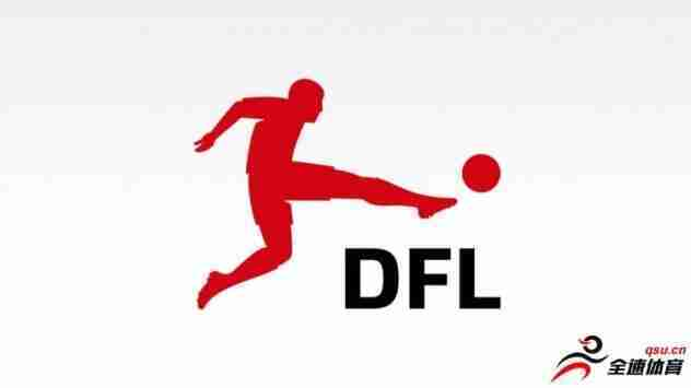 DFL经过视频查证,决定将42年前的一粒德乙进球改判