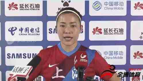 女足全运会首轮比赛,上海女足1-0战胜四川女足