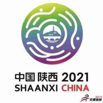 陕西、重庆会师全运会男足U18组决赛,比赛将于明天进行