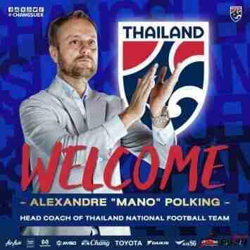巴西教练波尔金担任泰国队主帅