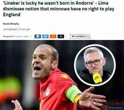 如果莱因克尔出生在安道尔,他无法在对阵强