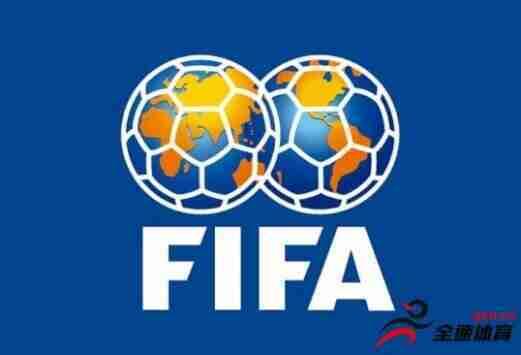国际足联将处罚那些不放南美球员去参加世预赛的英超俱乐部
