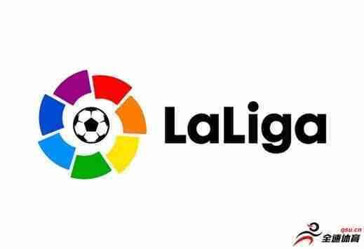 受十月份国际比赛日影响,西甲联盟发出延迟