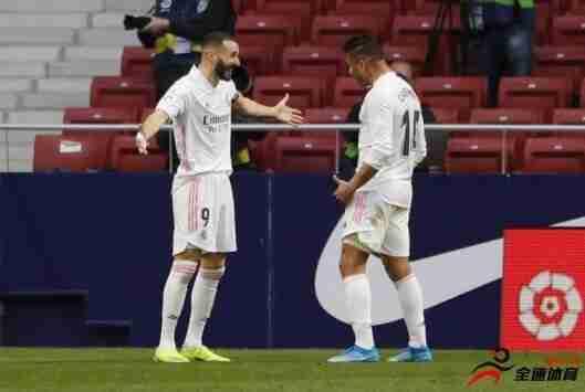 欧冠小组赛皇马将客场挑战国际米兰
