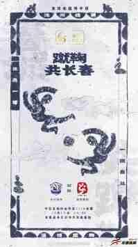 沧州雄狮vs淄博蹴鞠首发:双外援冲锋,替补