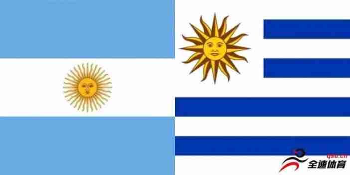 阿根廷vs乌拉圭首发:梅西pk苏亚雷斯,劳塔